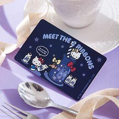 圖片 HELLO KITTY雙緞帶悠遊卡-星星牛奶瓶(藍)