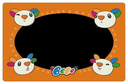 圖片 Bebe卡框-悠遊趣