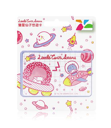 圖片 雙星仙子-漫遊甜點-飛碟(半透明卡)
