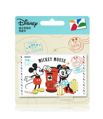 圖片 迪士尼系列-旅遊趣(明信片)