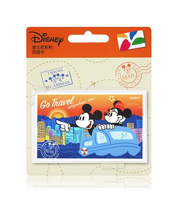 圖片 迪士尼系列-旅遊趣(遊河)
