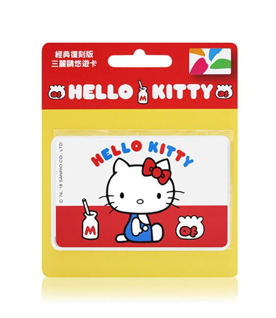 圖片 HELLO KITTY-復刻版(半透明)