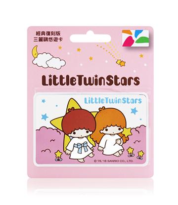 圖片 雙星仙子悠遊卡-復刻版(半透明卡)