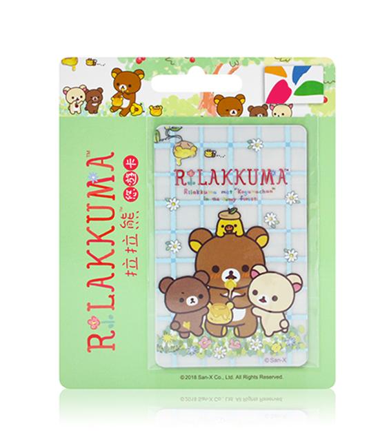 圖片 拉拉熊-悠遊卡(蜂蜜)