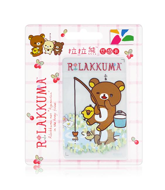 圖片 拉拉熊-悠遊卡(釣魚)
