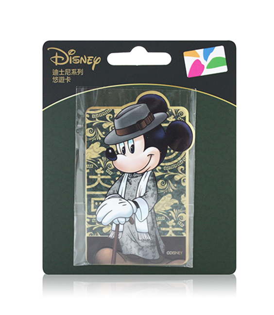 圖片 迪士尼悠遊卡-米奇中國風
