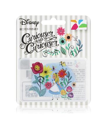 圖片 迪士尼系列悠遊卡-愛麗絲花園