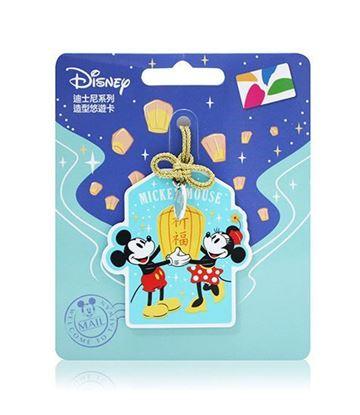 圖片 迪士尼系列造型悠遊卡-旅遊趣(天燈)