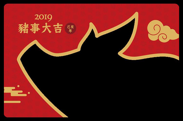 分類圖片 台灣節慶卡框