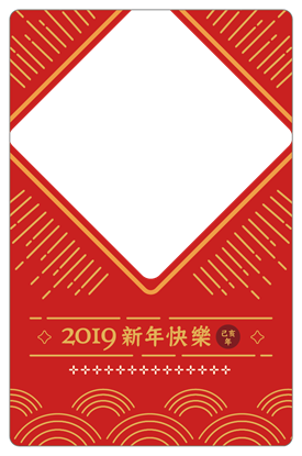 圖片 農曆新年卡框-恭喜發財