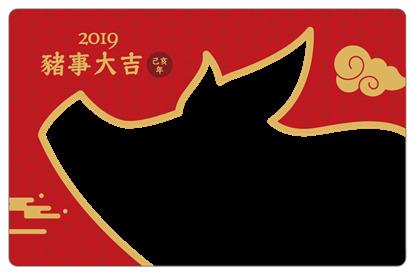 圖片 農曆新年卡框-豬事大吉