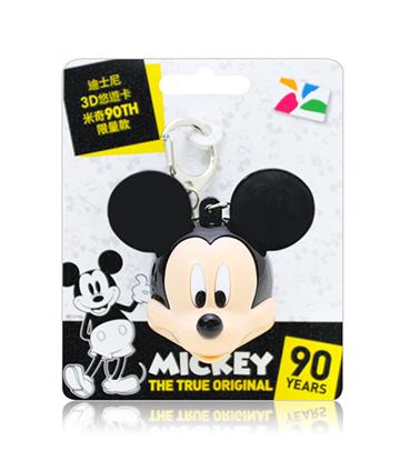 圖片 迪士尼3D造型悠遊卡-米奇90TH限量款