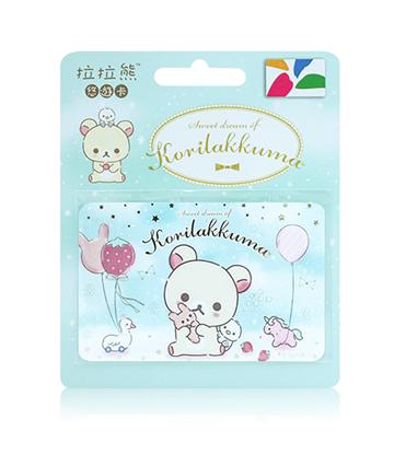 圖片 拉拉熊-悠遊卡(玩伴小白熊)