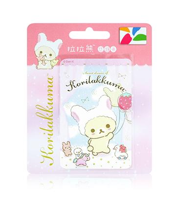 圖片 拉拉熊-悠遊卡(氣球小白熊)