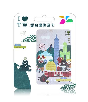 圖片 愛台灣悠遊卡-寶島台灣