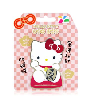 圖片 Hello Kitty悠遊卡-招財貓
