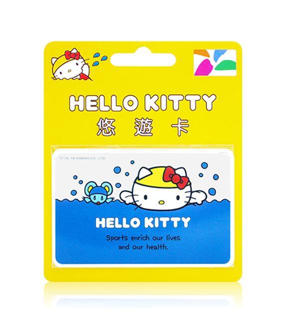圖片 HELLO KITTY運動系悠遊卡-游泳