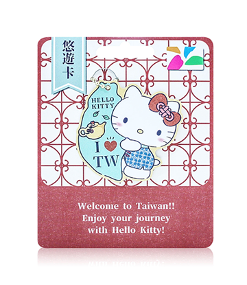 圖片 愛台灣造型悠遊卡-HELLO KITTY窗花