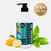 圖片 【GIGIJING】 運動專用酵素洗衣精-綠茶檸檬草(500ml)