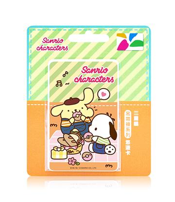 圖片 三麗鷗吊帶褲系列悠遊卡-野餐