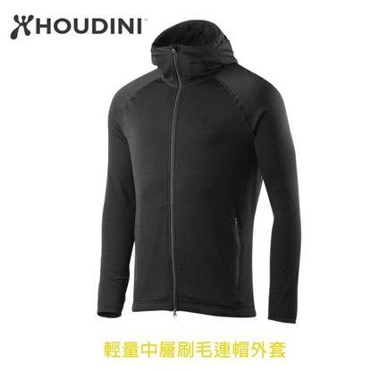 圖片 M's Outright Houdi 輕量中層刷毛連帽外套 (共三色)