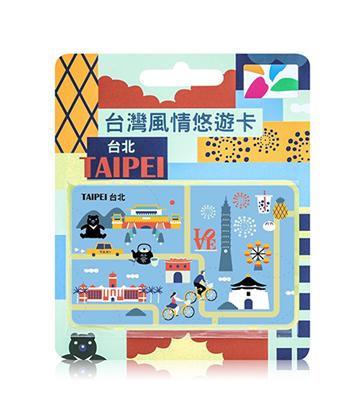 圖片 台灣風情悠遊卡-台北2
