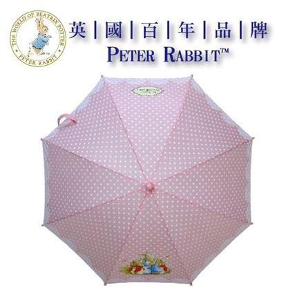 圖片 比得兔-童直傘