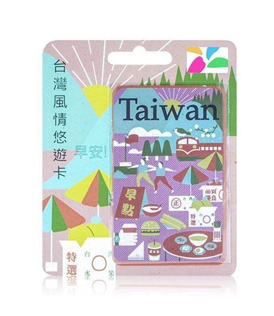 圖片 台灣風情悠遊卡-早晨
