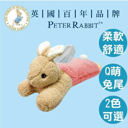 圖片 比得兔-趴趴兔造型立體面紙套