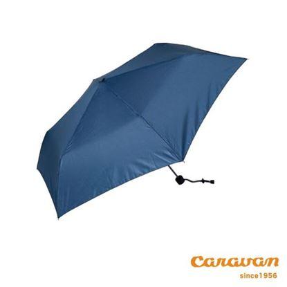 圖片 日本【Caravan】TravelRainShade 六股雨傘 海軍藍