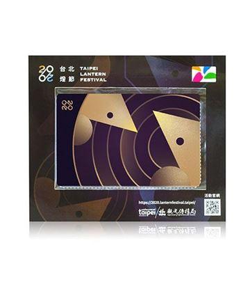 圖片 台北燈節特製卡-2020金鼠