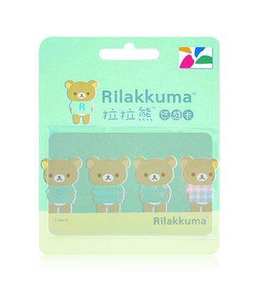 圖片 拉拉熊-悠遊卡(變裝)