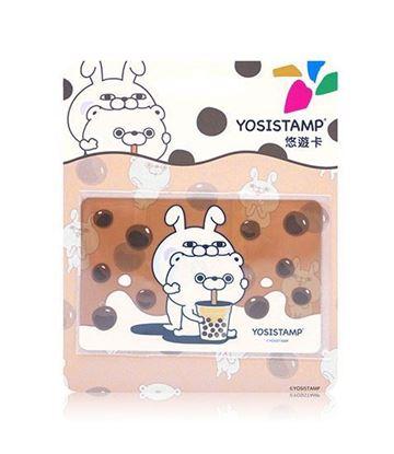 圖片 YOSISTAMP悠遊卡-珍珠奶茶
