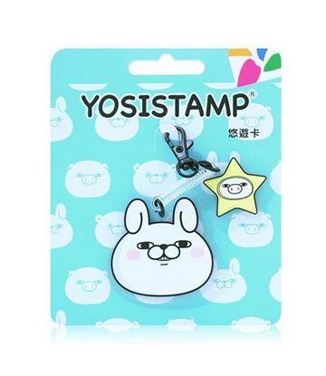 圖片 YOSISTAMP大臉造型悠遊卡