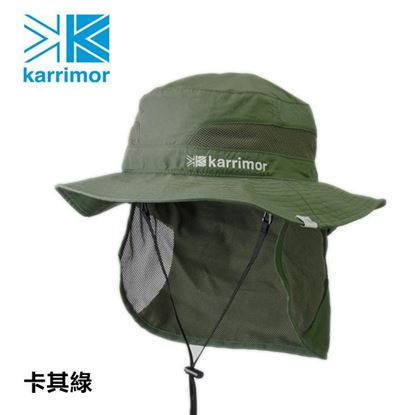 圖片 Sudare hat II 遮陽帽(共兩款)