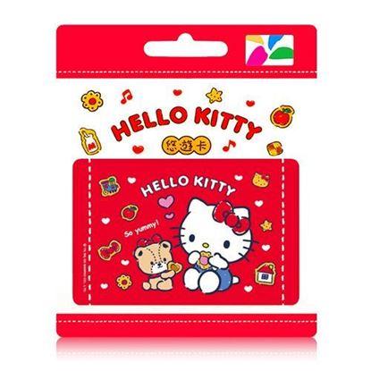 圖片 HELLO KITTY悠遊卡-吃餅乾