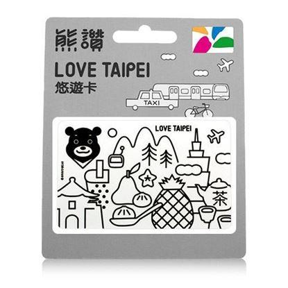 圖片 熊讚悠遊卡-LOVE
