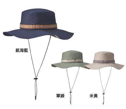圖片 日系[ Karrimor ] Safari Hat 抗UV圓盤帽/遮陽帽