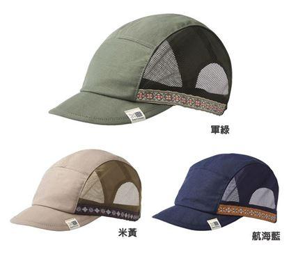 圖片 日系[ Karrimor ] Safari CAP 抗UV遮陽小帽