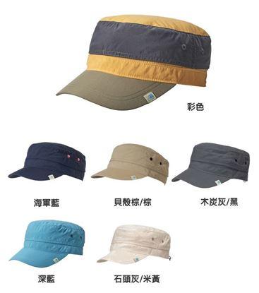 圖片 日系[ Karrimor ] ventilation cap st 抗UV遮陽小帽