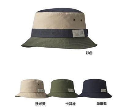圖片 日系[ Karrimor ] grab hat 抗UV防潑水漁夫帽
