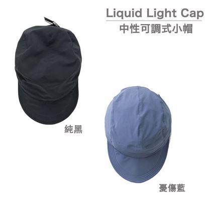 圖片 瑞典【Houdini】Liquid Light Cap 抗UV小帽