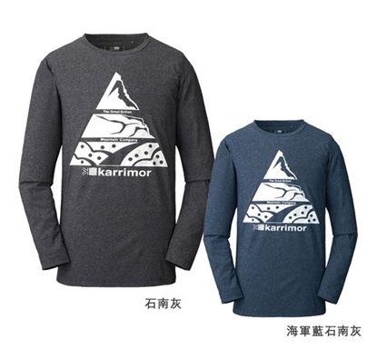 圖片 日系[ Karrimor ] mountain PF L/ST 男款抗UV長袖排汗衣