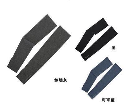 圖片 日系[ Karrimor ] UV arm cover 日本製防曬防蚊蟲袖套