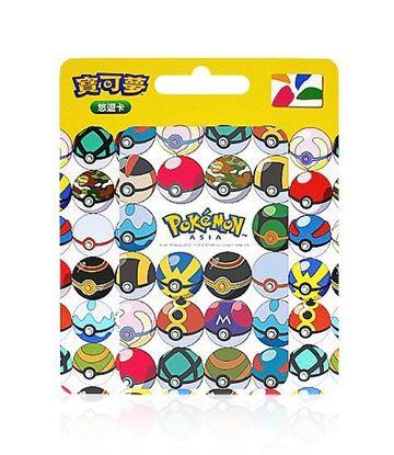 圖片 精靈寶可夢悠遊卡-寶貝球大集合