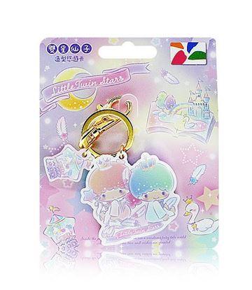 圖片 三麗鷗童話系列造型悠遊卡-雙星仙子