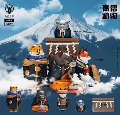 圖片 高僧動物系列公仔-全4種販售