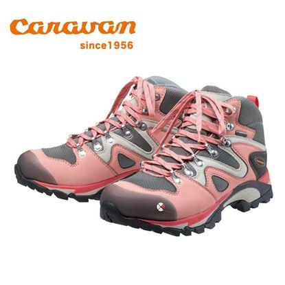圖片 【日本Caravan】 C4-03 女性專用戶外登山健行鞋 樹梅紅