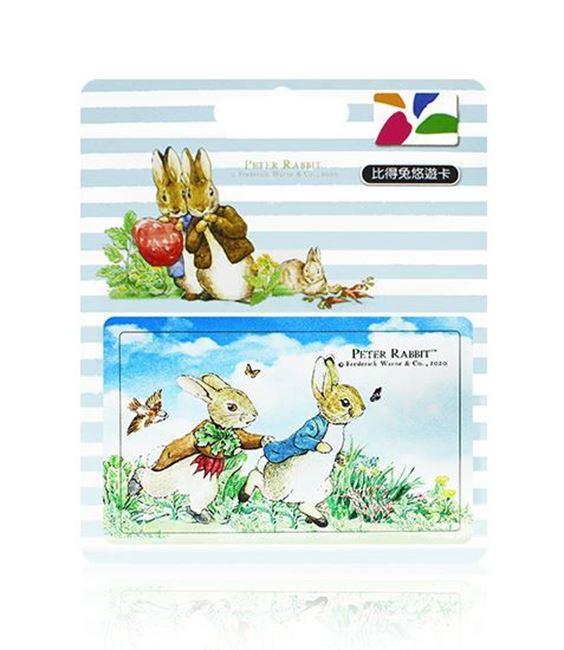 圖片 比得兔悠遊卡-跑兔款