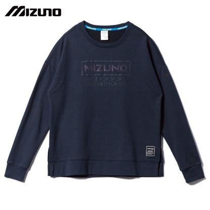 圖片 【 美津濃MIZUNO】女款長袖T恤 (深丈青)
